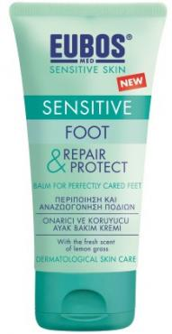 EUBOS SENSITIVE FOOT REPAIR & PROTECT 75 ml