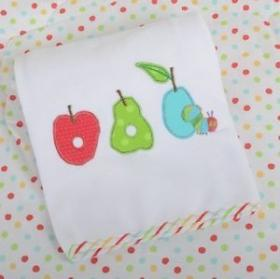 Hungry Caterpillar Pram Blanket