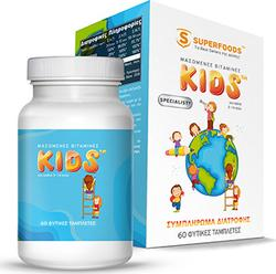 Superfoods Kids